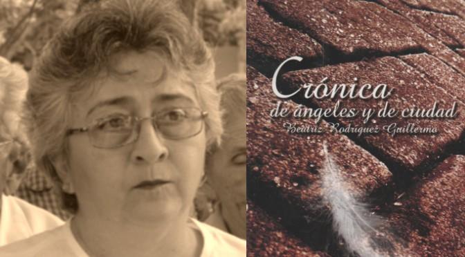Geografía de otras luces | Beatriz Rodríguez Guillermo (Yucatán, México)